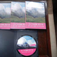 スイスの旅アルバムDVD