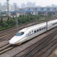 【知れば知るほど別次元の新幹線】「日本だけ別の次元に…」 新幹線の高性能ぶりに困惑する海外の人々!