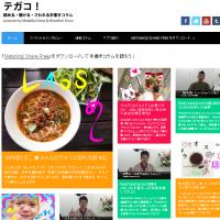 �ڥƥ�����Ϣ�ܥ�����ι��ȤȤޤ���ߤ�ʤ��饪���˹����� 02