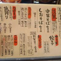 麒麟児@長野県長野市 「中華そば&鶏しおそば」