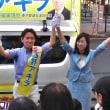 今回の東京都議選は日本の未来を決める大切な選挙!!