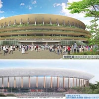 木造の大規模建築 : 東京2020スタジアム
