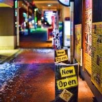 札幌の夜を徘徊シリーズ 新札幌駅周辺 街路下