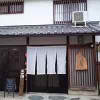 春の古都旅その8~奈良のお宿