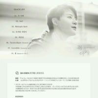����󥹥ե��󥵥��ȡ�XIAUNION�ۥ���� 2015 XIA MINI ALBUM <ɬ������>  ��Ʊ���㥪���ץ�