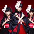 4301 - (株)アミューズ 2015/04/09〜