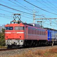 ワシクリを行く「懐かしの急行列車で行く東京おとなの旅」号