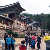 韓国の世界遺産・仏国寺☆慶州(キョンジュ)から