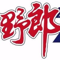 2月14日(火)のつぶやき DDT 野郎Z 其の四 新木場1stRING アントーニオ本多 コルト・カバナ 週刊プロレス