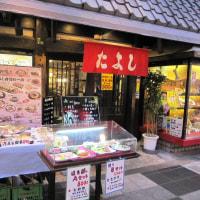 大阪・曾根崎お初天神通りの居酒屋「たよし」で4M会
