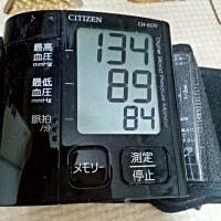 2016/12/08 血圧計