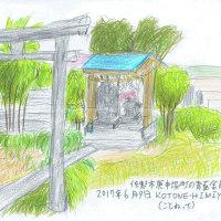 024佐野市庚申塚町の庚申塔(最寄り:田島駅)