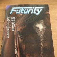 【競馬本】フューチュリティ vol.59