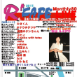 R'CAFE Monthly LIVE80✨6月24日(土)お誘い🎵