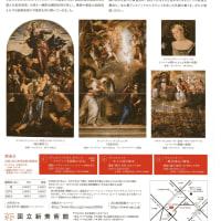 「アカデミア美術館所蔵のヴェネツィア・ルネッサンスの巨匠たち」展(国立新美術館)の印象