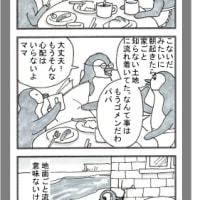 ひげペンギンのピコちゃんVol.12