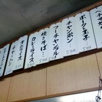 照喜名製麺の沖縄そばを堪能できる食堂・・・お食事処メモリー(樋川)