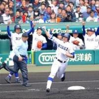 高校野球 決勝は大阪対決