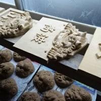 阿賀野市安田地区の 陶器人形