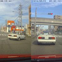 9月25日(日) 目撃車3台