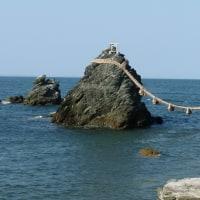 とよこの絵 二見ヶ浦の海は穏やかで素晴らしいです、久しぶりにお目にかかってきました。