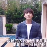 16-10-21 Ming Zhuang_Rain Message