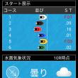 丸亀 11R