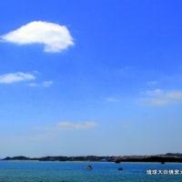 沖縄県うるま市浜比嘉島の海 (*^_^*)