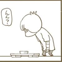 ポッちゃんダイニング