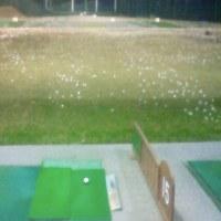 はじめの一歩、そしてゴルフは最終調整