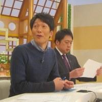 HTB北海道テレビ「イチオシ!モーニング」 2017.02.25