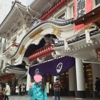 二度目の歌舞伎(初の一幕見席挑戦)