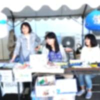 ながの環境フェア2016