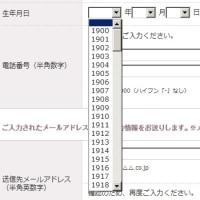 1918年以前生まれの人はどのくらい居るだろう