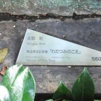 松本浅間温泉で疎開学童が遭遇した陸軍特攻隊員の遺族と72年目の巡逢い