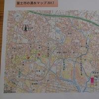 富士山の湧水マップ2017 そろそろやりますか。