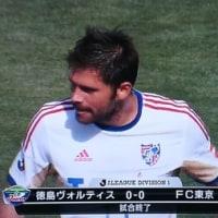 第13節 vs  徳島