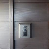 日本の美を伝えたい―鎌倉設計工房の仕事 274