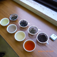 318煎 サンルージュの釜炒り茶、茎茶、紅茶