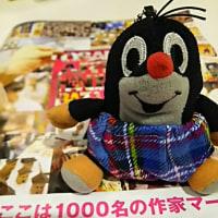 大阪アート&てづくりバザール