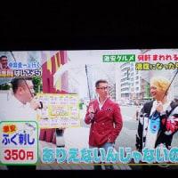 おじゃマップのツボ☆10/5(その2)