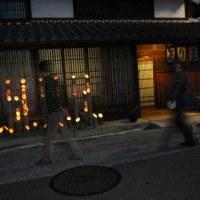 有松は 竹灯りが揺れていました