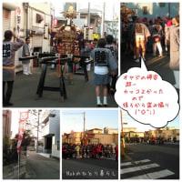 伝統文化の残る町