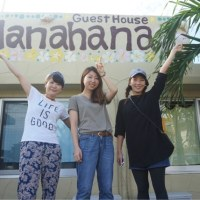 11月21日チェックアウト~ゲストハウスhanahana In 宮古島〜