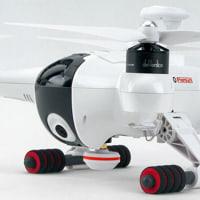5%off-Walkera QR X350 Premium Dual-Navigation RC クアッドコブター RTF FPV2 (魚眼カメラ/Ground Station付き )73%大値下げ