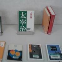 中央図書館朗読会