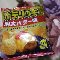 明太バター味