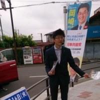 相武台前駅で宣伝/幼稚園の入園補助を!5月15日(月)のつぶやき