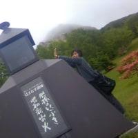 霧の有珠山昭和新山・いざ札幌へ