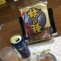 昼飲み〜^_^